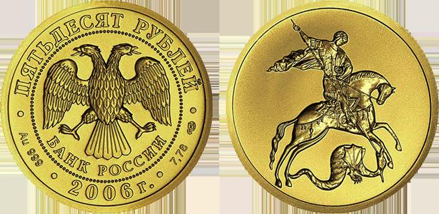Королева дзюдо монета 2011 г кировский рувд