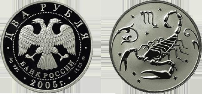 монеты мира цена в гривнах каталог