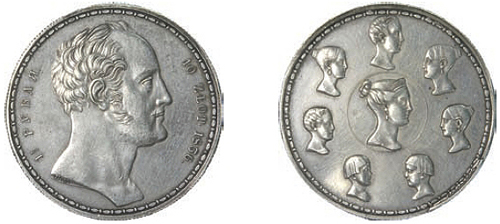 1,5 рубля 1836 года